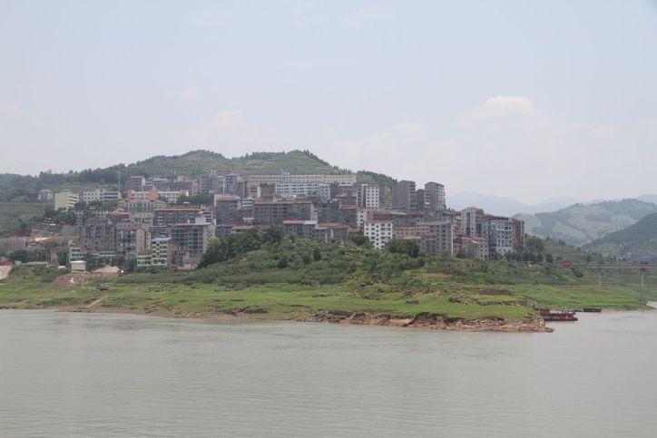 Yangdu