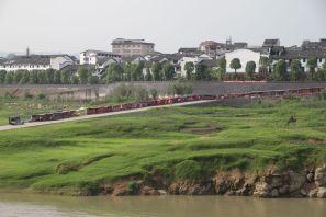 Shibao