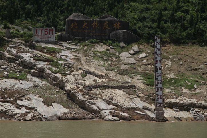 Qutang-Schlucht