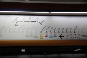 U-Bahnplan