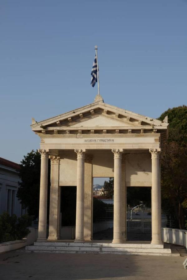 Denkmal in Paphos