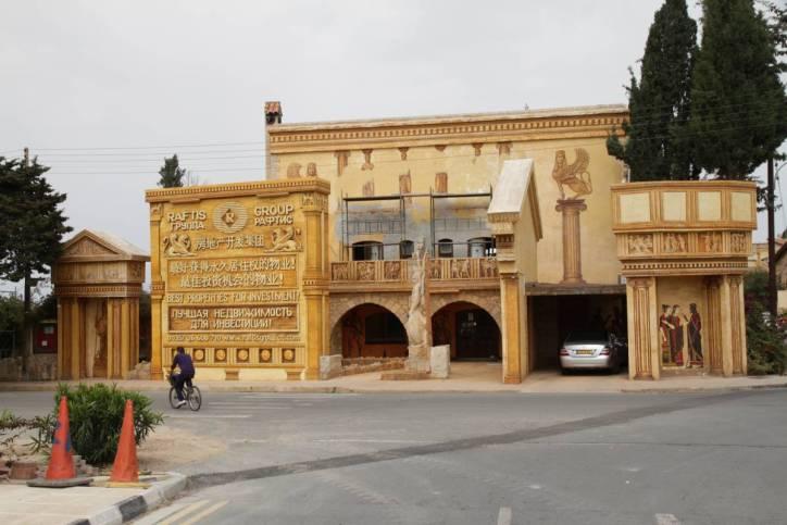Hotel Roman in Paphos