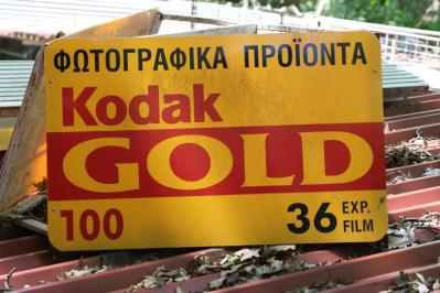 Kodak Gold Film
