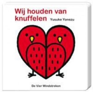 Wij houden van knuffelen - Yusuke Yonezu