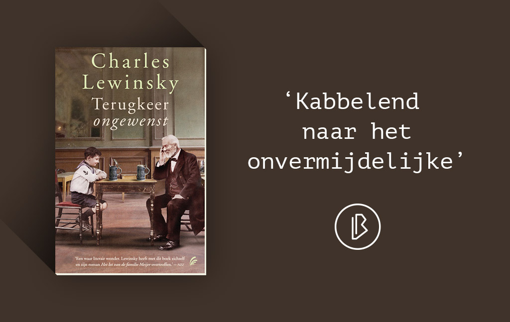 Recensie: Charles Lewinsky – Terugkeer ongewenst