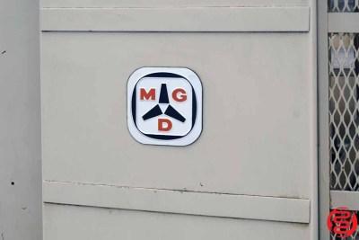 MGD Clam Shell Die Cutter - 051420121840