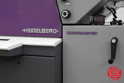 1998 Heidelberg Quickmaster QM 46-2 Two Color Printing Press - 072520073730