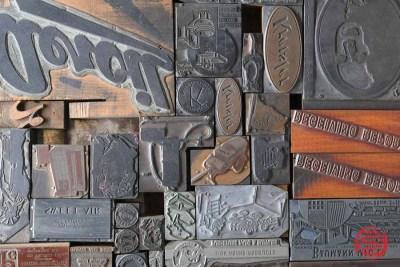 Antique Letterpress Blocks - 021221114540