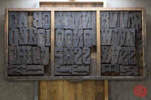 Assorted Antique Letterpress Letter Blocks - 020621092840