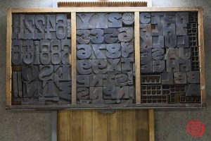 Assorted Antique Letterpress Letter Blocks - 020621093740