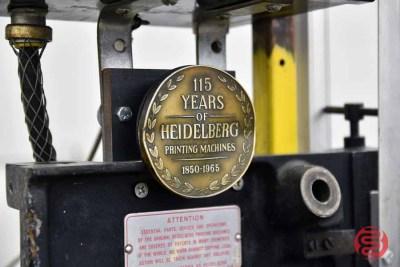 Heidelberg Offset Printing Press - 041521041520
