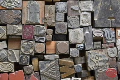 Assorted Letterpress Cuts - 050721014128