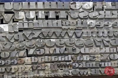 Assorted Letterpress Font Metal Type - 050621091612