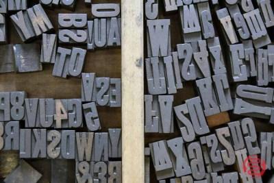 Letterpress Font Wood Type - 050521103812