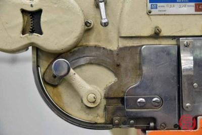 Acme Interlake Model S3A Flat Book / Saddle Stitcher - 060921090930