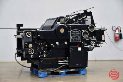 Heidelberg KORA 18 x 22.5 Offset Printing Press - 071621112750