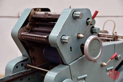 ATF Chief 15 Printing Press - 081821014221