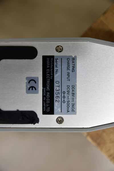 Ihara R730 Color Reflection Densitometer - 100621021114