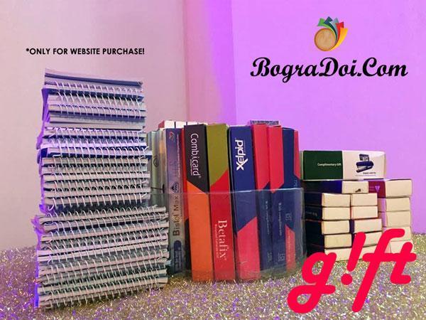 Bogurar-Doi Online-Gift-of-the-month-for-customer