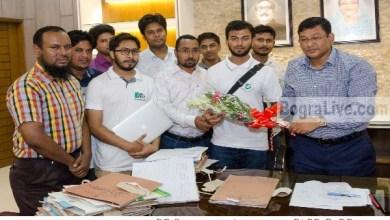 Photo of বগুড়া জেলা প্রশাসকের সাথে বিওপিসি কার্যনির্বাহী কমিটির সাক্ষাত