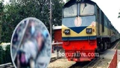 Bogura Train