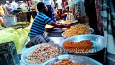 Photo of নন্দীগ্রামে নিত্য প্রয়োজনীয় দ্রব্যাদির কুন্দারহাট বাজার