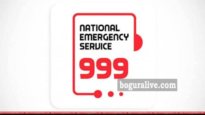 Bogura Live, 999 Police