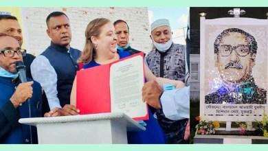 Photo of যুক্তরাষ্ট্রে বঙ্গবন্ধুর প্রথম স্থায়ী প্রতিকৃতি স্থাপন