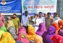 Photo of শাখারিয়ায় ইউপি সদস্য'র উপর হামলা, কর্ম বিরতি ও প্রতিবাদ সমাবেশ