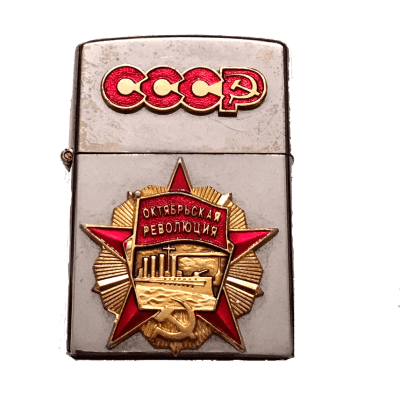 Zippo CCCP