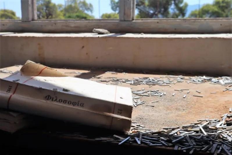 School in Limenaria op Agistri