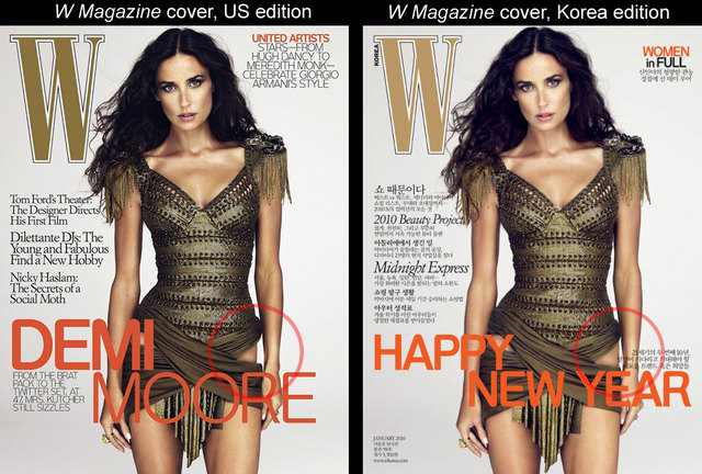 cover-comparison-demi-moore.jpg