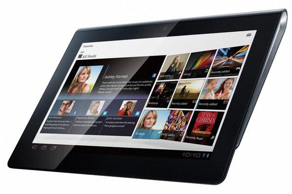 Sony_Tablet_S1_Left.jpg