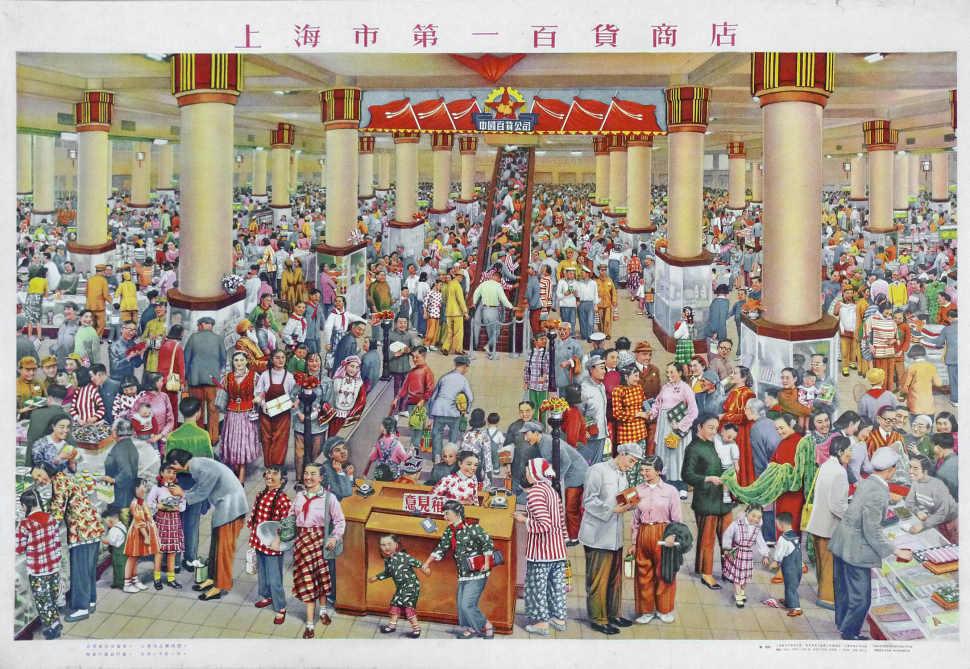 AAM Shanghai EX 097.jpg