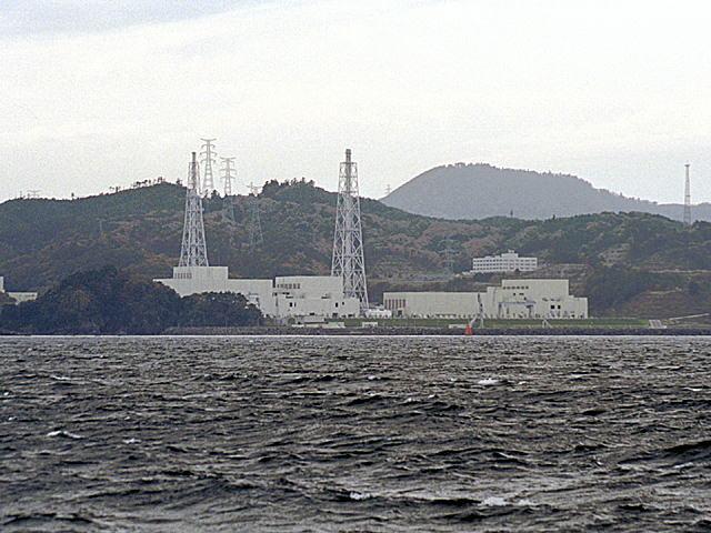 Onagawa_Nuclear_Power_Plant.jpg