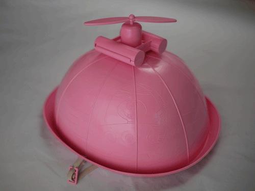 Quisp-Helmet
