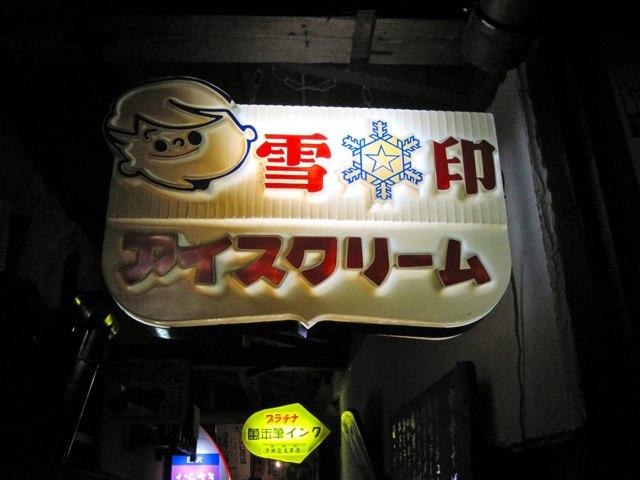 Takayama-Museum-04