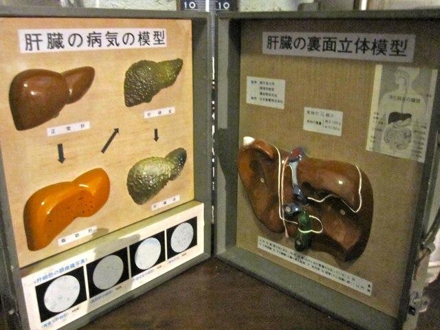 Takayama-Museum-35