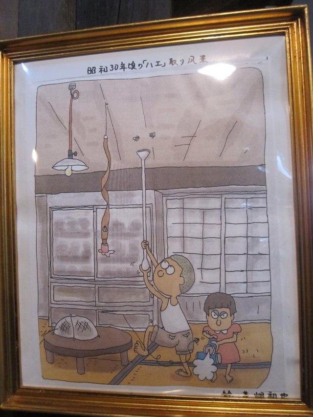 Takayama-Museum-50