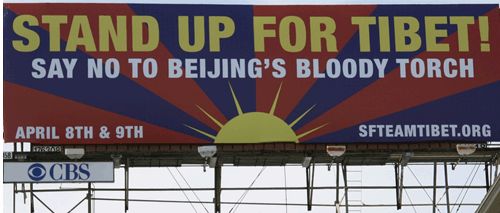 https://i2.wp.com/www.boingboing.net/images/x_2008/billboard1tibet08.png