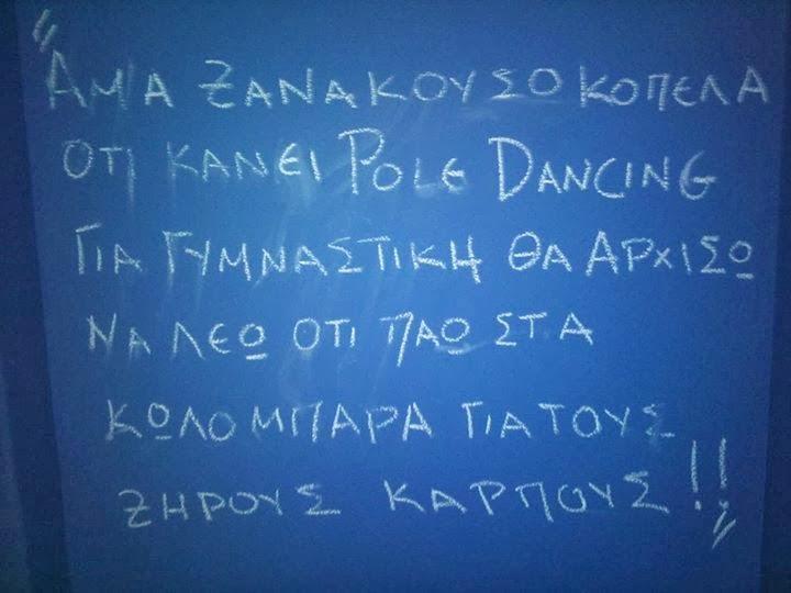 boite, mpouat, bouat, μπουάτ, soureal, surreal, σουρεάλ, thessaloniki, σαλονικη, saloniki, Θεσσαλονίκη, βοιτεσθρρεαλ, ραδιοφωνικοι σταθμοι, radio, ράδιο, ραδιόφωνο, web radio, internet radio, ιντερνετ ραδιοφωνο, περιέργα νεα, ενημέρωση, πικάντικα νεα, αστεία νεα, σουρεάλ, νέα, υπαρξιακά ζητήματα, όμορφη μουσική