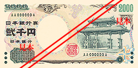 Japanese Banknote types
