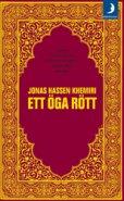 Ett öga rött - Jonas Hassen Khemiri