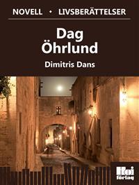 Dimitris dans - Dag Öhrlund