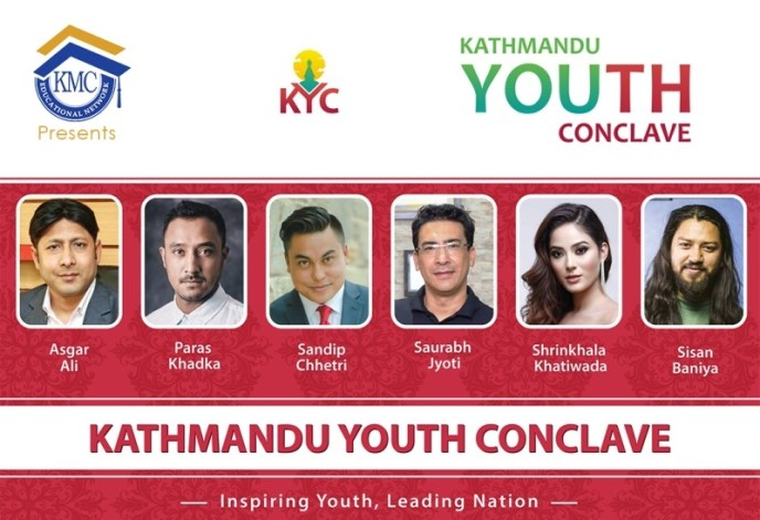 Kathmandu Youth Conclave 2019