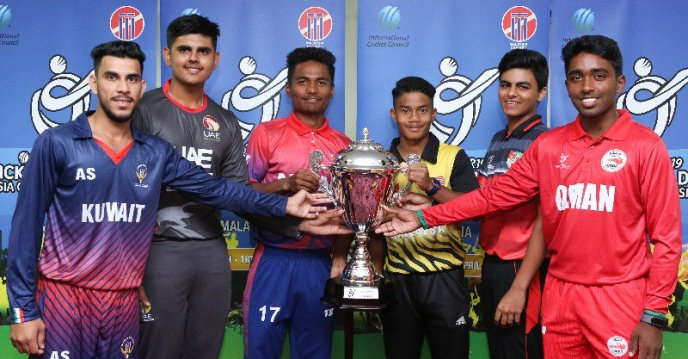 ICC U19 cricket world cup asia qualifiers 2019 trophy