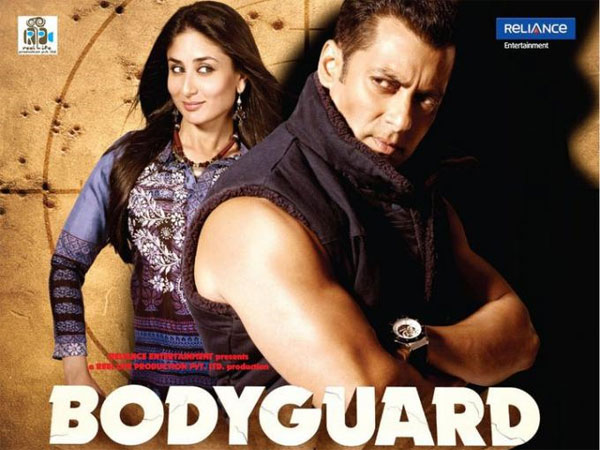 Kareena Kapoor's Outfits From Bodyguard