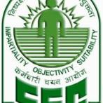 admit card for ssc cgl 2017