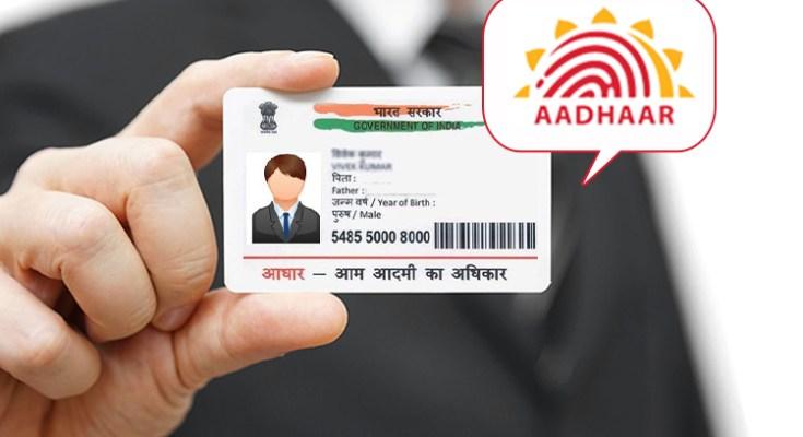Adhaar-UID-Card
