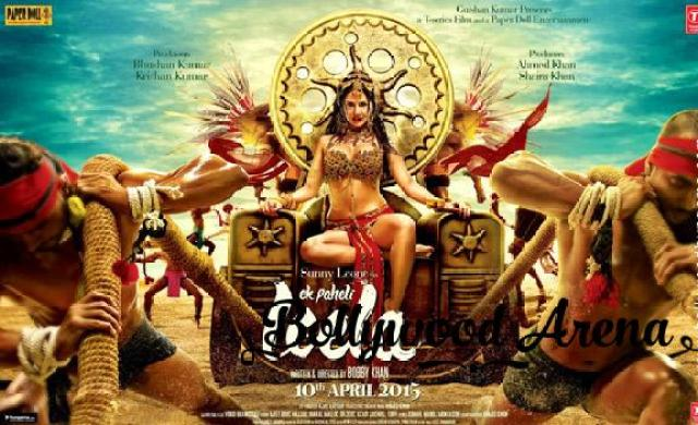 Ek-Paheli-Leela-Movie-Review